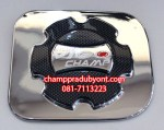 13.tank-cover-v.2-chrome-carbon